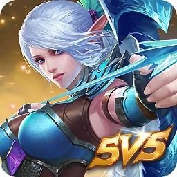 传奇5v5汉化版(mobile legends)