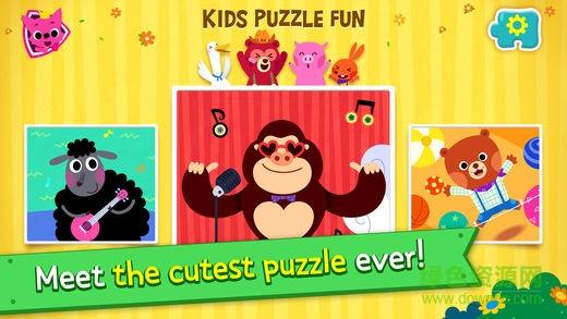 简单易玩 可爱的动物拼图孩子们喜欢 画报明亮和愉悦的色彩 从4到16