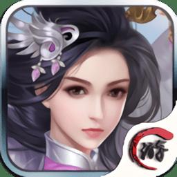 妖神物语手机版
