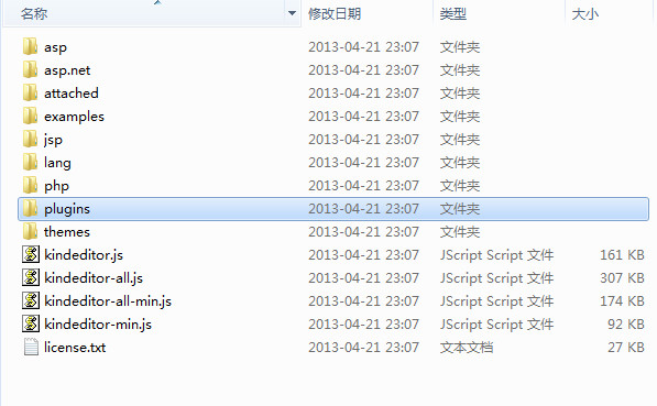 富文本编辑器kindeditor