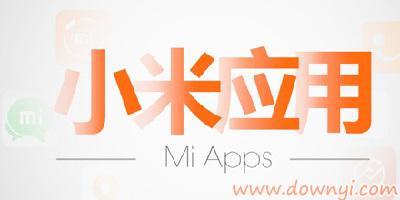 小米app