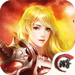 火雾之争手游v2.1.0 安卓版