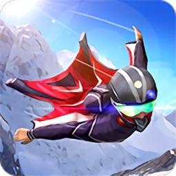 翼装飞行内购破解版(wingsuit flying)
