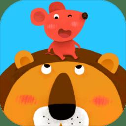 狮子和老鼠游戏内购破解版