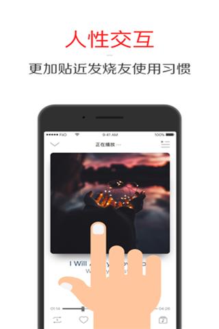 生之时光app v1.0 安卓版 0