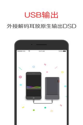 生之时光app v1.0 安卓版 2
