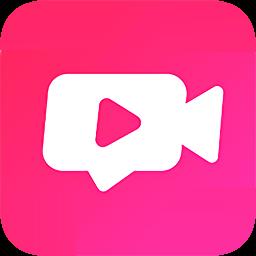 紅域短視頻軟件