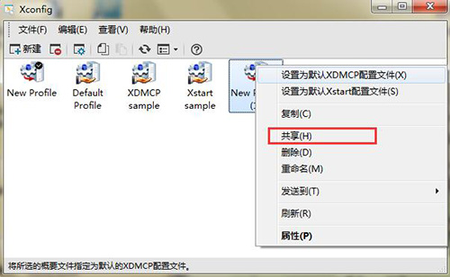 Xmanager下载