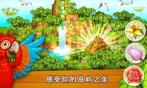 天堂农场幸运岛内购版 v1.75 安卓无限钻石版 1