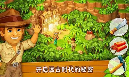 天堂农场幸运岛游戏