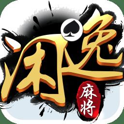 百赢棋牌游戏app
