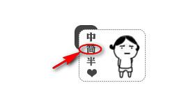 搜狗拼音输入法怎么把全角改为半角