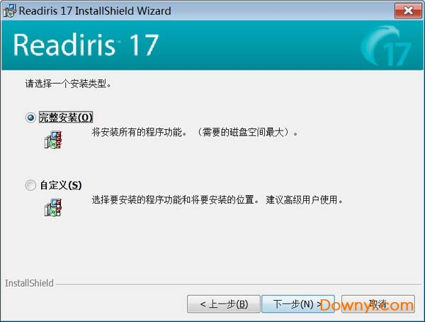 readiris corporate17破解版