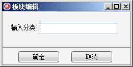 �{光迷你股票(桌面股票行情�件)