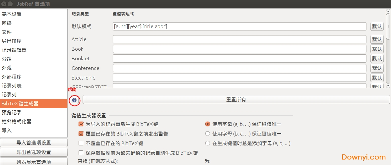 jabref软件