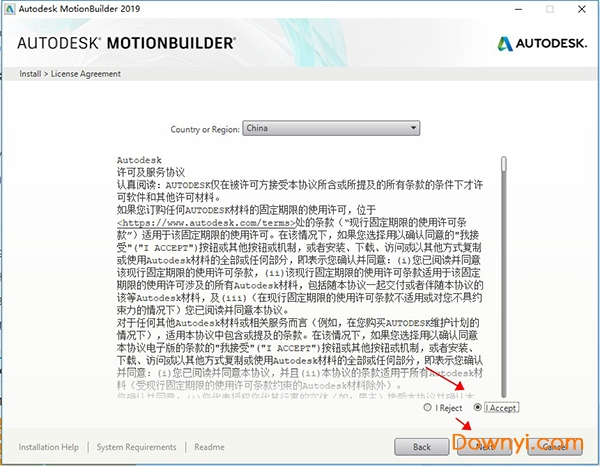 motionbuilder2019破解版