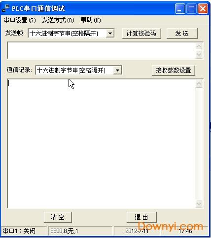 plc串口通信调试 v1.0 免费版 0