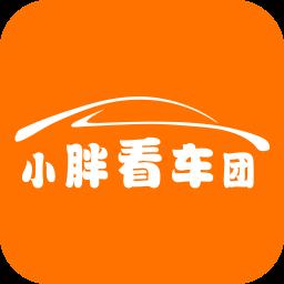 上海小胖看车团