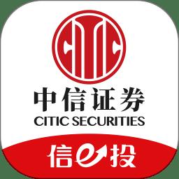 中信证券手机交易软件v4.00.017 安