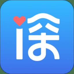 i深圳(深圳市统一政务服务平台)