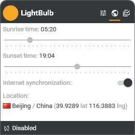 lightbulb绿色中文版(护眼软件) v1.6.4.1 便携版 0