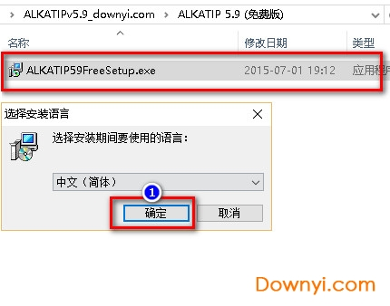 alkatip5.9安装教程