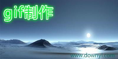 gif制作软件有哪些?gif表情包制作软件_gif制作软件免费下载