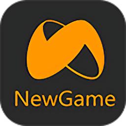 新游游戏厅手机版