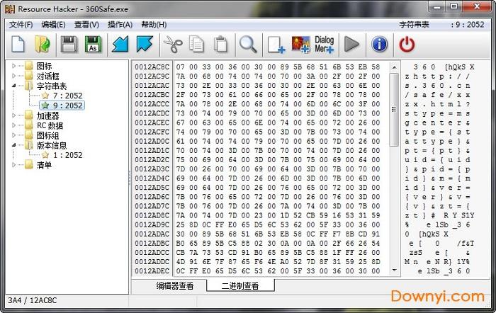 resource hacker绿色中文版