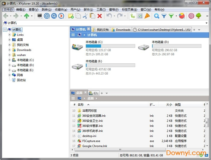 xyplorer中文破解版(多标签文件管理器) v19.20 汉化版 0
