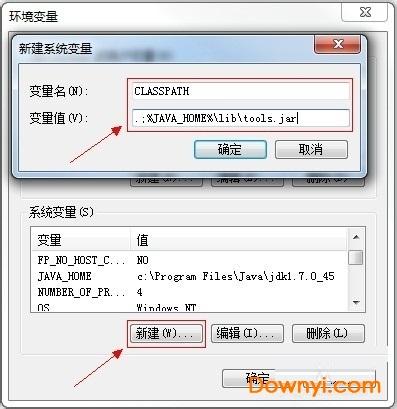 sencha cmd工具(附教程) v6.2.1 免费版 0