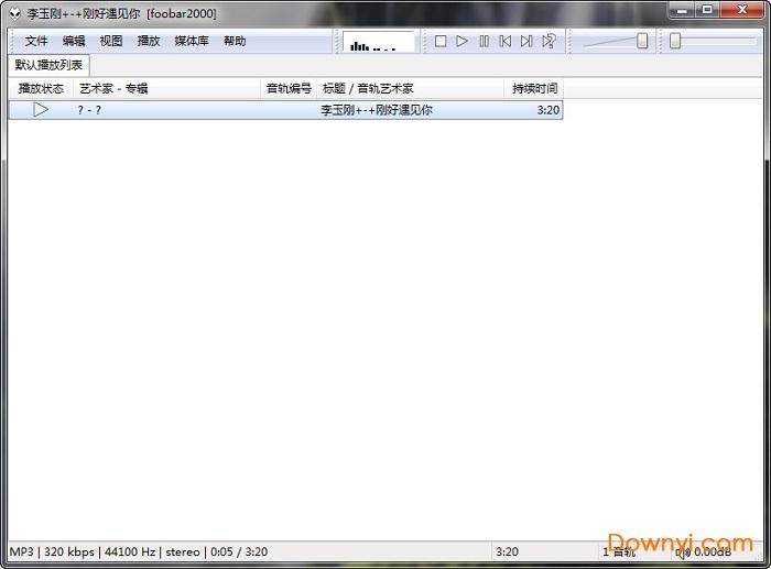 foobar2000 1.41中文版 免费版 0