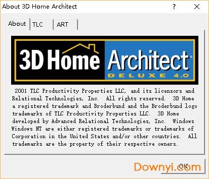 3dhome户型画图软件 v4.0 免安装版 2