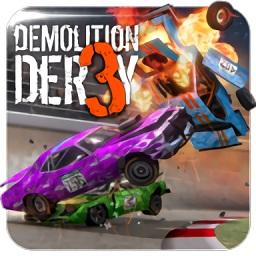 冲撞赛车3无限金币版(demolition derby 3)