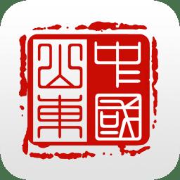 爱山东app客户端v2.4.9 官方安卓版