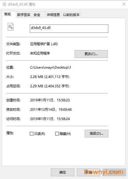d3dx9_43.dll  0