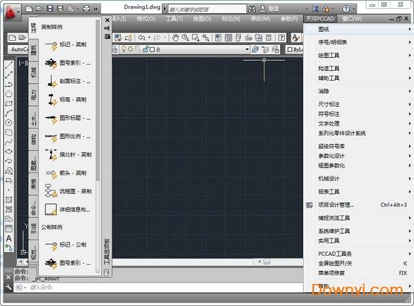 清华天河pccad2018 64位破解版 简体中文版 0