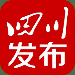 四川發布手機版