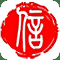 北京市企业信用信息网软件