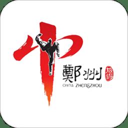 游郑州软件