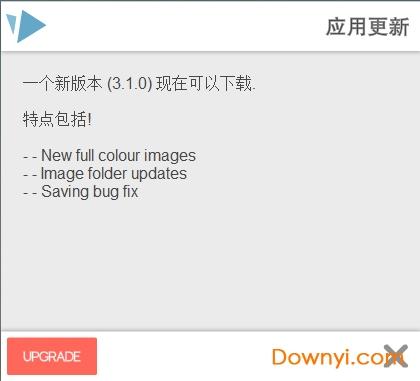 VideoScribe�Q屏中文版(手�C漫��制作器) v2.3.4 免�M版 0