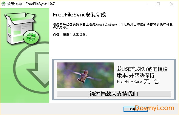 freefilesync自动同步工具 v10.7 绿色版 0