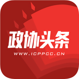 政协头条手机版v1.3.0 安卓最新版