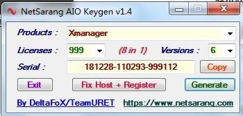 netsarang全系列商业版注册机