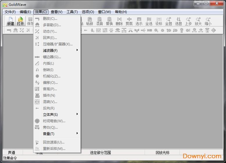 goldwave中文补丁 免费版 0