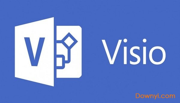 Microsoft Visio2016专业版 32/64位 中文完整版 0