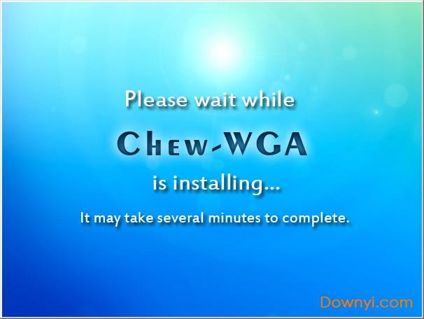 chew wga工具(win7激活工具) v0.9 绿色版 0