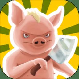 战斗小猪破解版