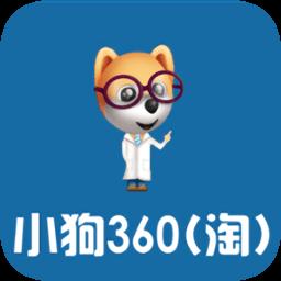 小狗360京东平台