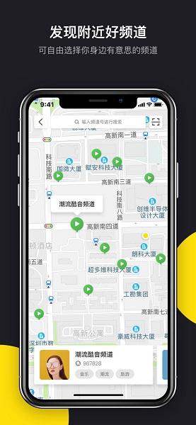 丸子视频ios版 v1.0.3 iphone最新版 2